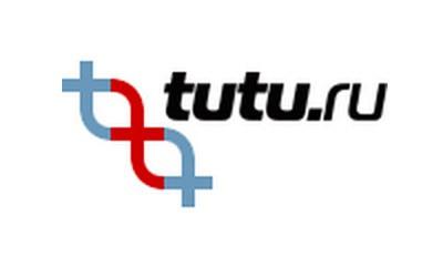 Сайт tutu.ru