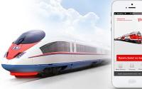 Билет на поезд онлайн